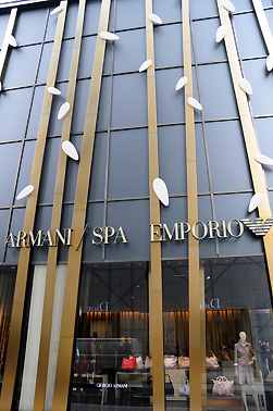 D Mod A Armani Ginza Tower moreover E also Marta Wellington in addition Kenwoodcassettedeckmodelkx as well Tumblr Mod S Pdbt Svo Wfo. on mod