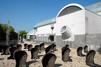 Japan Photo  Hiroshima City Museum of Contemporary Art ...