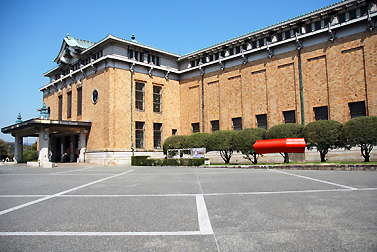 Japan Photo  museums & theatres - Kyoto City