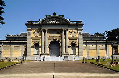 Japan Photo  Katayama Tokuma 片山東熊 Japanese architect