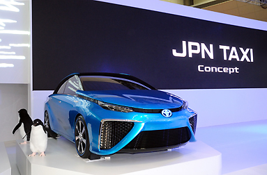 toyota multinational corporation Global website of toyota motor corporation - company information,ir information,environment/social activities.