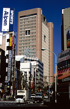 Japan Photo Liberty Tower Meiji University Nikken Sekkei