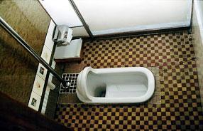 Japanische Toilette photo archiv japanische toilette otearai お手洗い